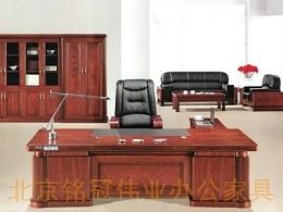 经典高档实木大班台老板办公桌
