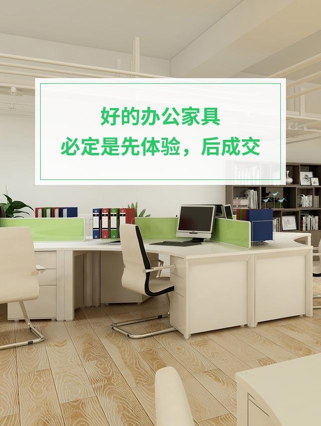 铭冠伟业:好的办公家具 必定是先体验 后成交